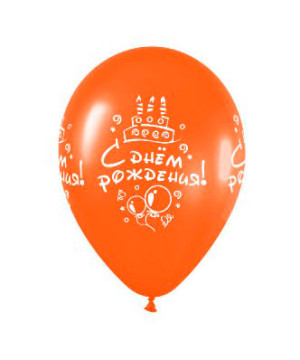 balloon-happy-birthday-2