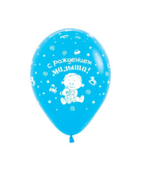 the-balloon-with-the-birth-of-a-baby-1